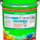 Тексипол-Аква  модифицированное акриловое ЭКО-покрытие для бетонных полов (на водной основе) в Воронеже