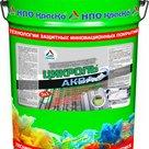 Цикроль-Аква  быстросохнущая грунт-эмаль для оцинкованного металла без запаха в Ставрополе
