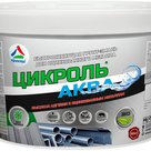 Цикроль-Аква  быстросохнущая грунт-эмаль для оцинковки без запаха в Москве