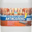 Антисолекс - очиститель фасадов от высолов в Омске