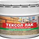 """Тексол - полимерный атмосферостойкий лак с эффектом """"мокрого камня"""" в Тюмени"""