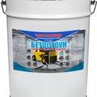 Бетостоун  быстросохнущая двухкомпонентная полиуретановая грунт-эмаль для бетонных полов в Краснодаре