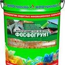 Фосфогрунт - грунт фосфатирующий антикоррозионный матовый в Воронеже