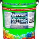 Гидростоп AQUA  гидроизоляционная мембрана для помещений с повышенной влажностью в России