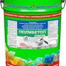 Полибетол-Ультра - полиуретановая эмаль для бетонных полов без запаха в Воронеже
