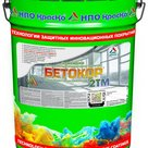 Бетокор 2TM  эпоксидное быстросохнущее износостойкое покрытие для железобетонных конструкций в Воронеже