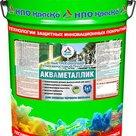 Акваметаллик 3 в 1  быстросохнущая антикоррозионная грунт-эмаль для черного металла без запаха в Воронеже