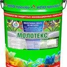 Молотекс - декоративная эмаль по металлу с молотковым эффектом (кузнечная краска) в Воронеже