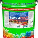 Тексипол  износостойкая эмаль для бетонных полов с добавлением микронизированного мраморного порошка в Ставрополе