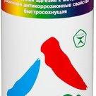 Нержамет-аэрозоль - антикоррозионная аэрозольная краска (в баллончиках) для металла в Москве
