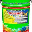 Эпоксипол - двухкомпонентная эпоксидная эмаль для бетонных полов без запаха в Иркутске