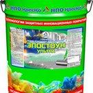 Эпостоун-Ультра - водно-эпоксидная эмаль для бетонного пола (глянцевая) в Воронеже