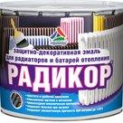 Радикор  термостойкая краска для радиаторов и батарей отопления с эффектом горячего отверждения в Санкт-Петербурге