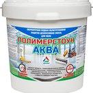 Полимерстоун-Аква  сверхпрочная краска для бетонных полов (без запаха) в Краснодаре