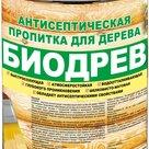 Биодрев - антисептическая атмосферо- и водостойкая грунт-пропитка по дереву глубокого проникновения 0.8кг/6шт в Ульяновске