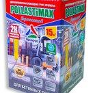 POLLASTiMAX Упрочняющий - эпоксидная грунт-пропитка для бетонных полов без запаха в Уфе