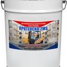 Протексил-2MS  двухкомпонентная быстросохнущая грунт-пропитка для бетонных полов в Краснодаре