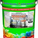 Эпостат Пищепром-300S  cпециальная толстослойная грунт-эмаль для пищевых резервуаров в Ставрополе
