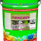 Тексил - эмаль износостойкая для бетонных полов, матовая в Воронеже