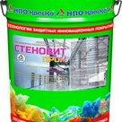 Стеновит Пром  промышленная износостойкая моющаяся эмаль для стен без запаха в Иркутске