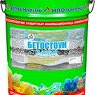 Бетостоун Аква  сверхпрочная быстросохнущая грунт-эмаль для защиты бетона без запаха в Иркутске
