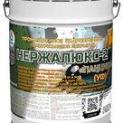 Нержалюкс-2 Панцирь (УФ)  ультраизносостойкое текстурированное защитное покрытие для металла в Самаре