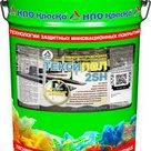Тексипол 2SH  эпоксидная износостойкая быстросохнущая эмаль для бетонных полов в Иркутске
