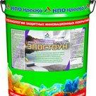 Эпостоун - двухкомпонентная эпоксидная грунт-эмаль для бетонных полов в Саратове