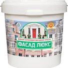 Фасад-Люкс - водная акриловая краска для фасада, цоколя и стен в Воронеже