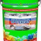Протексил - пропитка для бетонных полов на органической основе в Воронеже