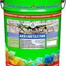Акваметаллик MS50  быстросохнущая водная эмаль для металла без запаха в Ставрополе