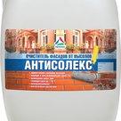 Антисолекс - очиститель фасадов от высолов в Москве