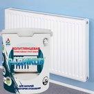 Радикор  краска для радиаторов и батарей без запаха в Краснодаре