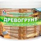 Древогрунт - антисептическая грунт-пропитка по дереву без запаха в Краснодаре