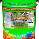 Биодрев AQUA  защитно-декоративный кроющий антисептик для дерева без запаха в Воронеже