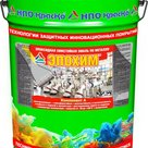 Эпохим - антикоррозионная химически стойкая грунт-эмаль для защиты металла в Воронеже