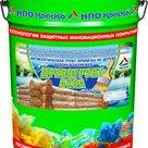 Древогрунт-Аква  антисептическая грунт-пропитка по дереву без запаха, 20кг в Воронеже