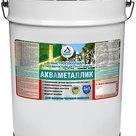 Акваметаллик - водная антикоррозионная акриловая грунт-эмаль по металлу в Краснодаре