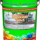 Эпохим 200-S  толстослойная химстойкая винилово-эпоксидная композиция 3 в 1 (защита в 1 слой) в Иркутске