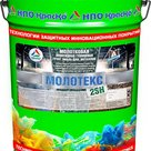 Молотекс 2SH  молотковая эпоксидная грунт-эмаль для черных и цветных металлов в Ставрополе