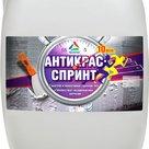 Антикрас-Спринт - смывка супербыстрая для старой краски с металлических поверхностей в Омске