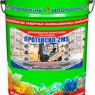 Протексил-2MS  двухкомпонентная быстросохнущая грунт-пропитка для бетонных полов в Омске
