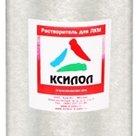 Ксилол - растворитель для ЛКМ в России