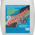 Аквастоун SMT  грунт-пропитка для упрочнения бетонных полов (без запаха) в Уфе