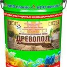 Древопол - краска для деревянных полов матовая в Воронеже