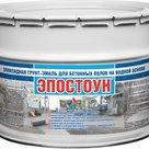 Эпостоун - двухкомпонентная эпоксидная грунт-эмаль для бетонных полов в Краснодаре