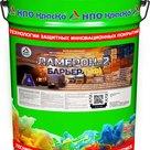 Ламерон-2 Барьер (УФ)  запечатывающее УФ-стойкое полиуретановое покрытие для усиленной защиты окрашенных металлов в Самаре