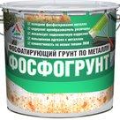 Фосфогрунт - грунт фосфатирующий антикоррозионный матовый в Москве