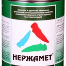 Нержамет - краска для металла по ржавчине антикоррозионная полуглянцевая в Краснодаре