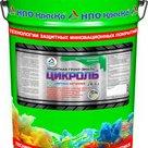 Цикроль-AL  быстросохнущая защитная грунт-эмаль 3в1 для цветных металлов в Иркутске